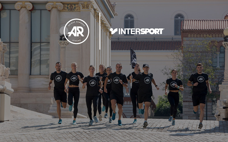 intersport_keimeno1.jpg