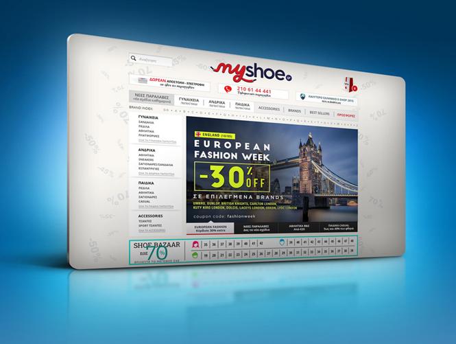 1b69801748f Κάποτε θεωρούσαμε το MyShoe.gr σαν μια εταιρεία που πουλάει παπούτσια  χρησιμοποιώντας απλά το Internet. Πλέον, το αντιλαμβανόμαστε σαν μια  τεχνολογική ...